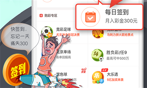 大乐透最新综合版走势图综合版软件合辑