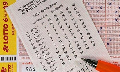 彩票分析预测软件排名2020