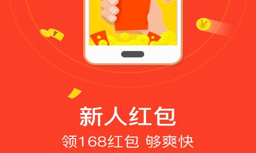 查彩票开奖的app