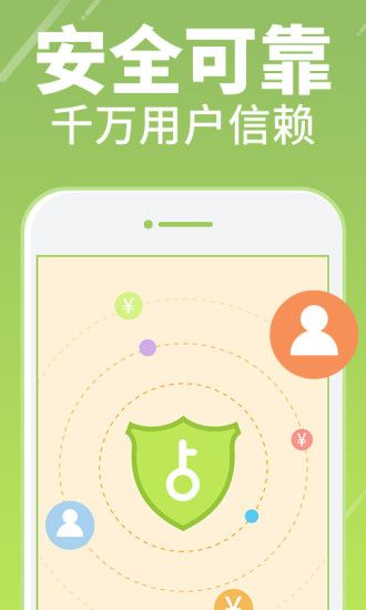 2020年香港开奖结果app