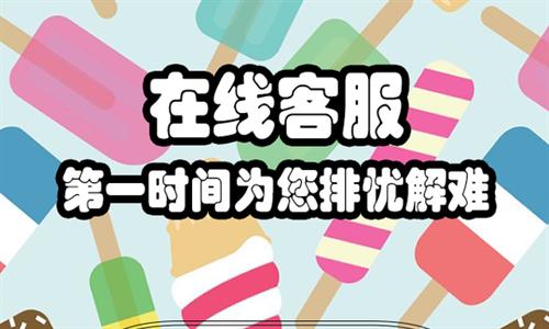 今日福彩开奖助手排行软件合辑