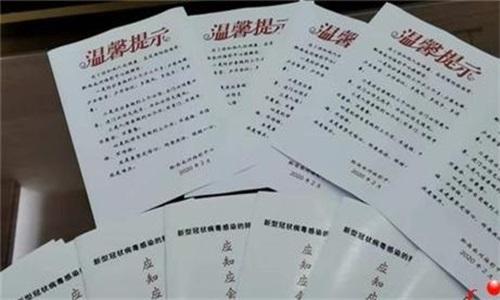 彩票论坛福彩体彩全国最大软件推荐