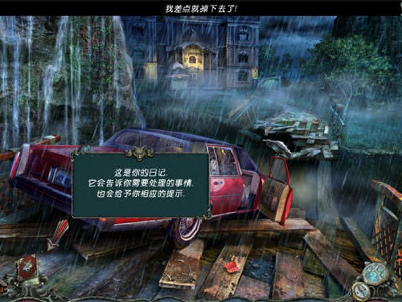 山区罪案 中文版下载