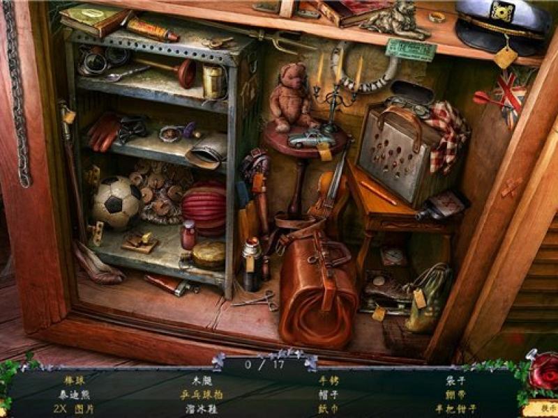 黑暗之谜:灵魂守护者 中文版下载