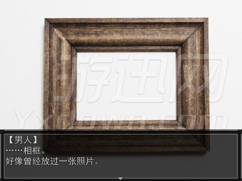 一间房 中文版下载