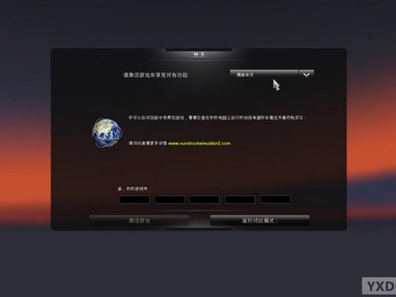 欧洲卡车模拟2v1.15.0.3 中文版下载