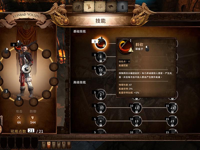 战锤:混乱之刃 中文版下载