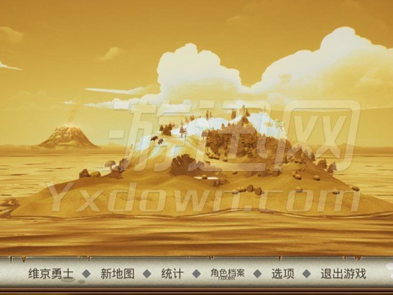瓦尔哈拉山:火焰山 中文版下载
