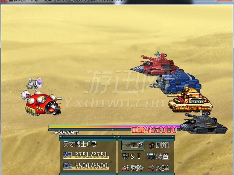 重装机兵fr 正式版0.5下载