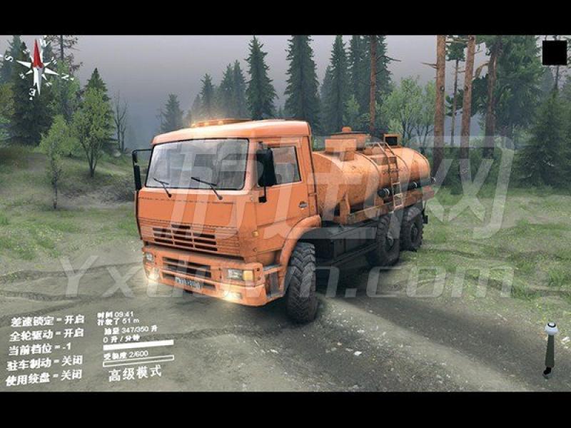 旋转轮胎2014 中文版下载