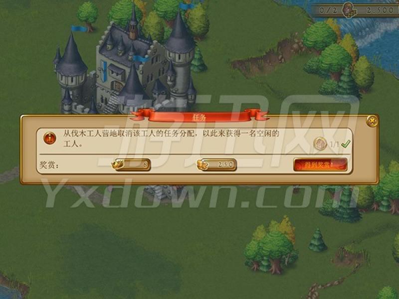 盛世家园 中文版下载