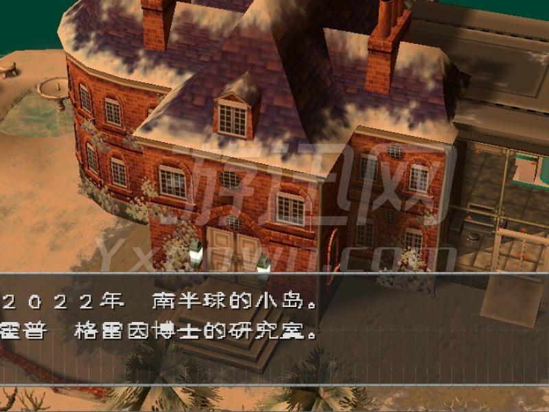 新牧场物语:无暇人生 PC中文版下载