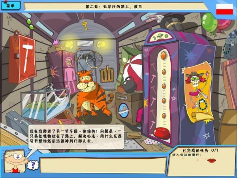 快乐伙伴的欧洲冒险 中文版下载
