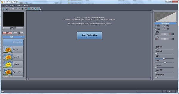 QuickHDR(HDR图片处理软件)下载