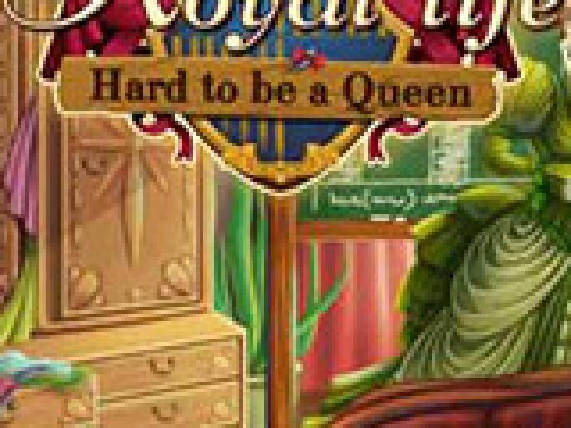 皇室人生:艰难的女王