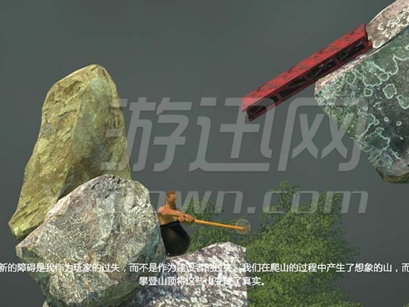 Getting Over It steam版下载