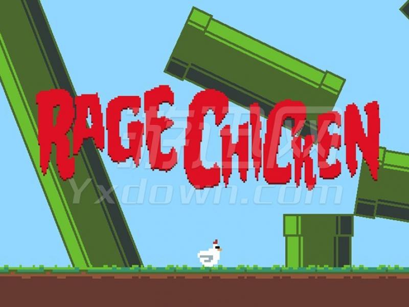 愤怒的鸡 英文版下载