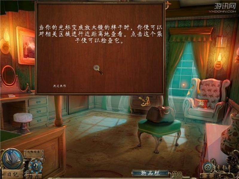 时间之谜3:最终密码 中文版下载
