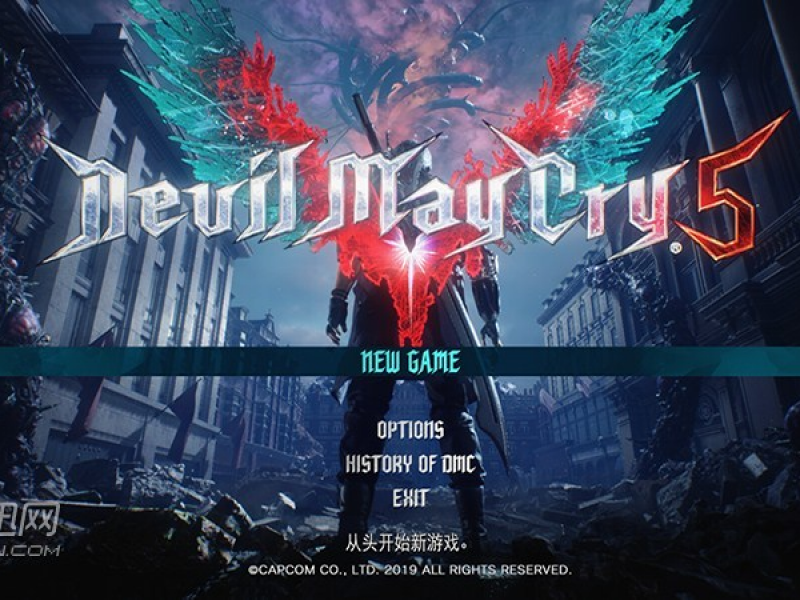 Devil May Cry 5 中文版下载