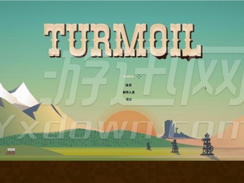 Turmoil 破解版下载