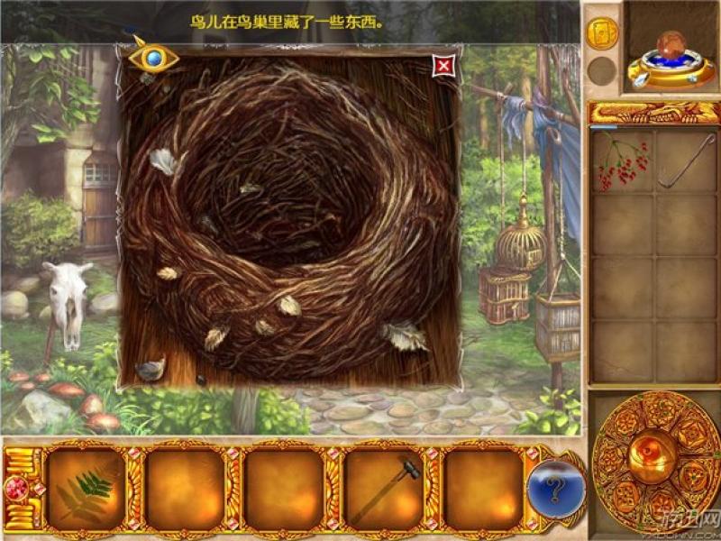 魔法全书2:月光 中文版下载