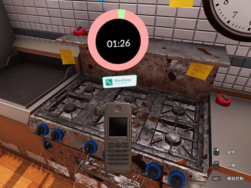 料理模拟器 PC版下载