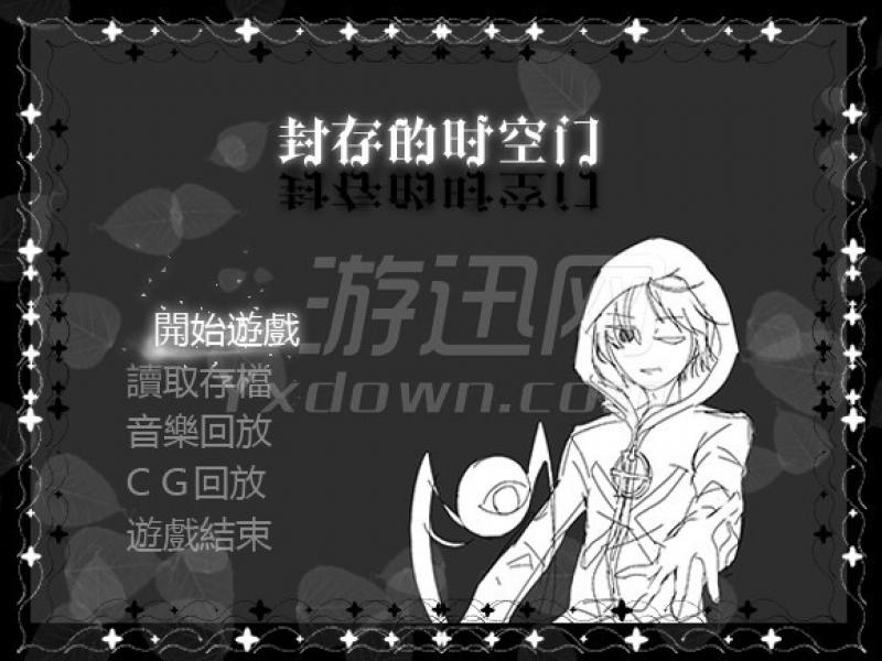 四维project:封存的时空门 中文版下载