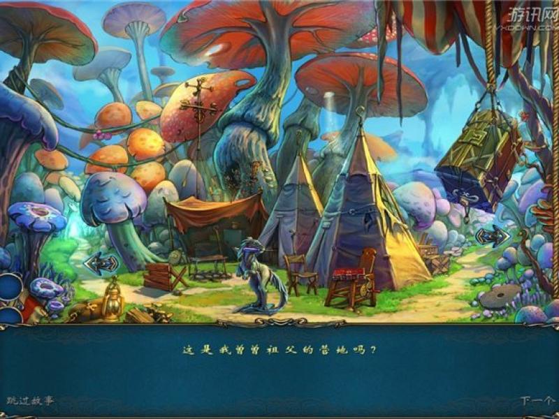 旅程:盖亚之心 中文版下载