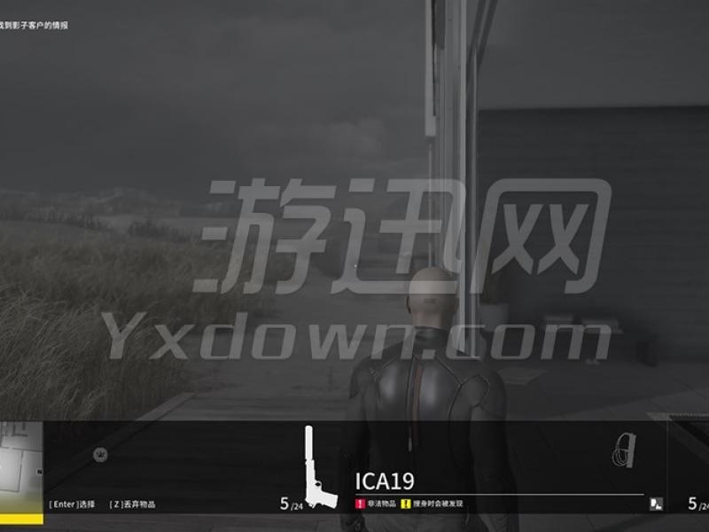 HITMAN 2 中文版下载