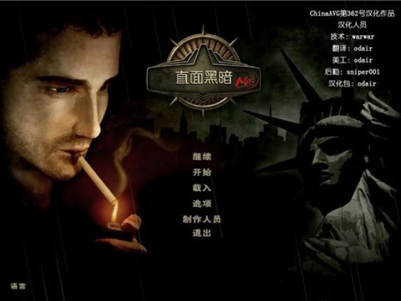 直面黑色星期五 中文版下载