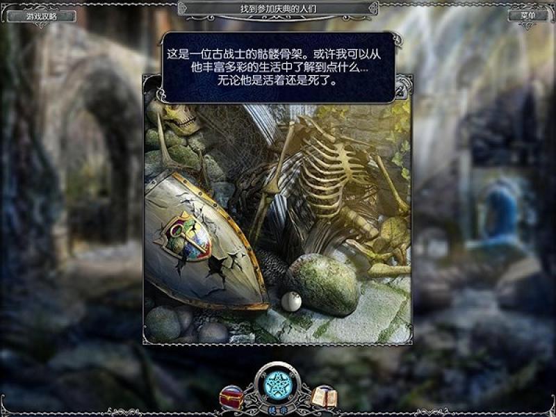 圣徒传奇:邪恶之神 中文版下载