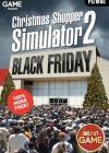圣诞节购物模拟器2:�
