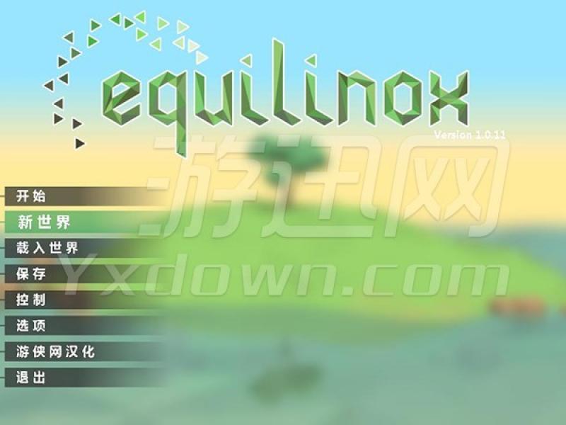 Equilinox 中文版下载
