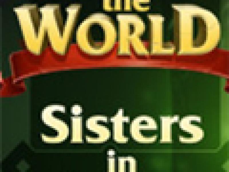 打造世界:姐妹战争 中文版