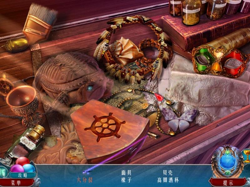 世界传奇5:黑玫瑰 中文版下载