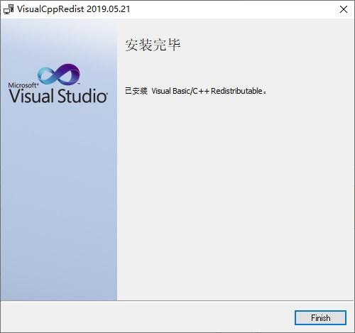 VisualCppRedist(VC运行库安装工具)下载