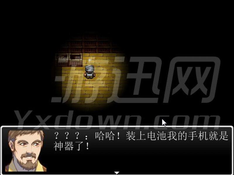 粑宝村的阴谋 中文版下载