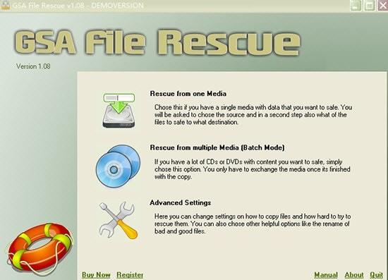 GSA File Rescue(光盘数据恢复软件)下载