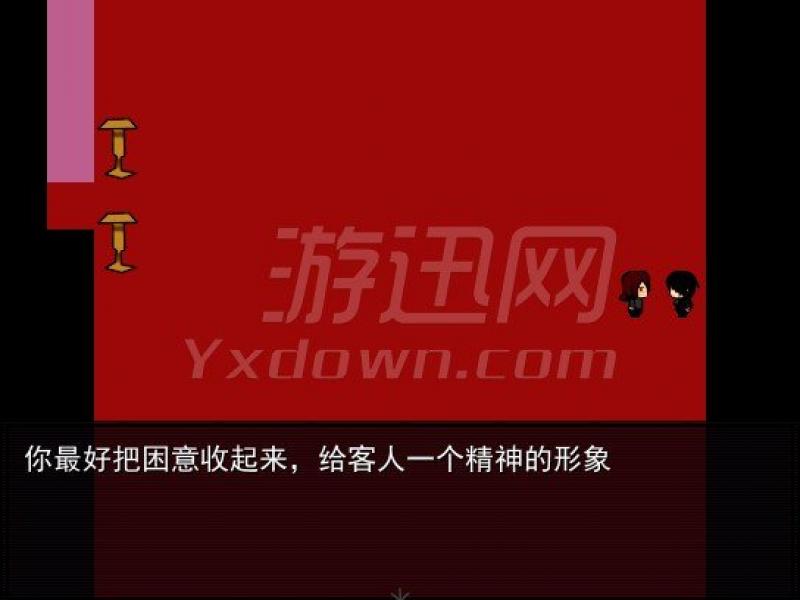 麻烦日记 中文版下载