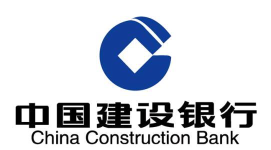 中国建设银行网上银行