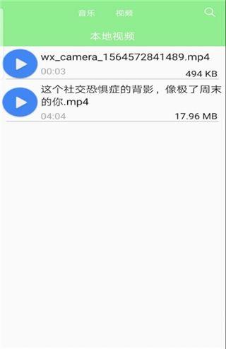 柠檬视频app软件截图0