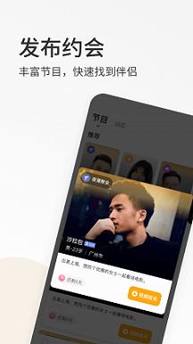 春风十里app软件截图3