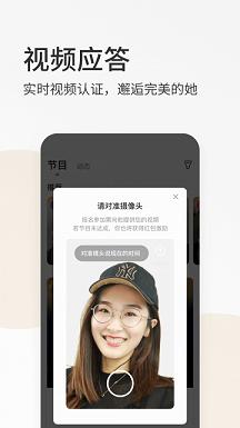 春风十里app