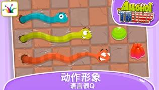 Allghoi: 贪吃蛇 自由流动 有趣的游戏