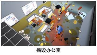 Smashy Office软件截图1
