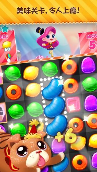 糖果缤纷乐狂欢软件截图0