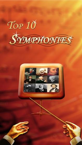 世界十大交响乐免费版HD软件截图0