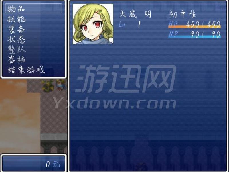 怨恨摇篮曲:少女的审判 中文版下载