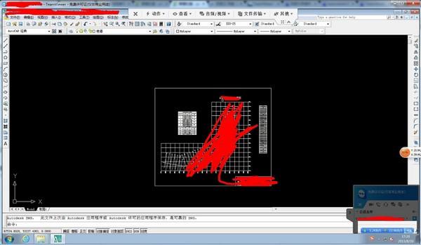 远程监控软件TeamViewer QuickSupport下载