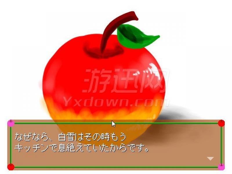 黑雪 日文版下载